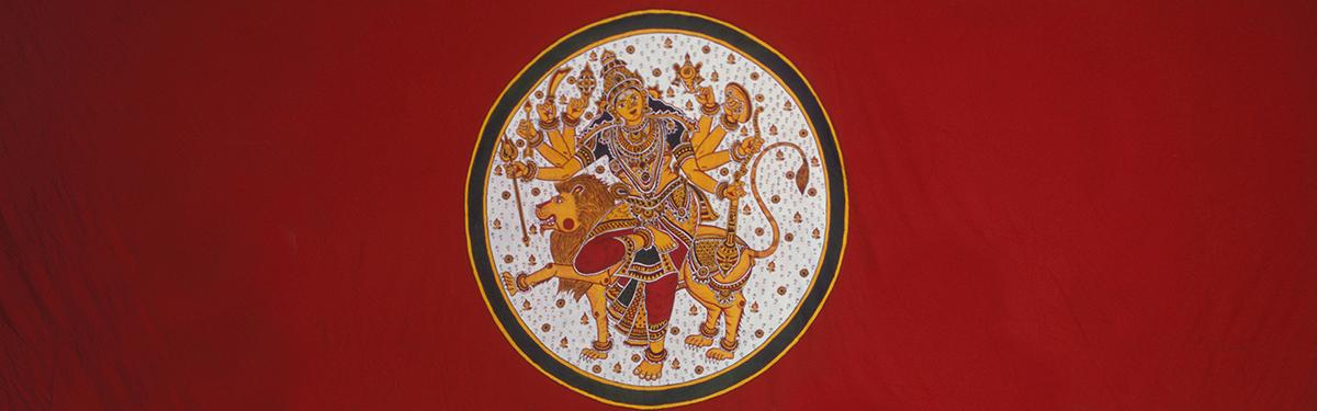 45th Navaratri Festival